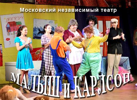 Афиша концертов в геленджике 2016 билеты в театр щепкина белгород
