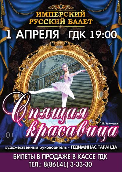 афиша театры в ноябре