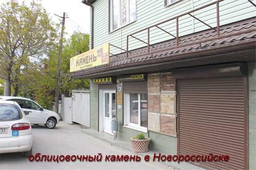 Заказ бумажных пакетов с логотипом москва